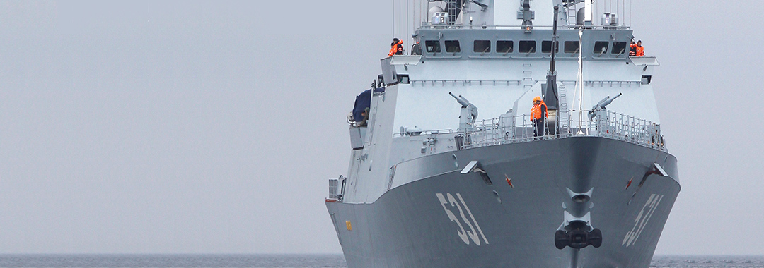 View subscriptions for Warships IFR Magazine