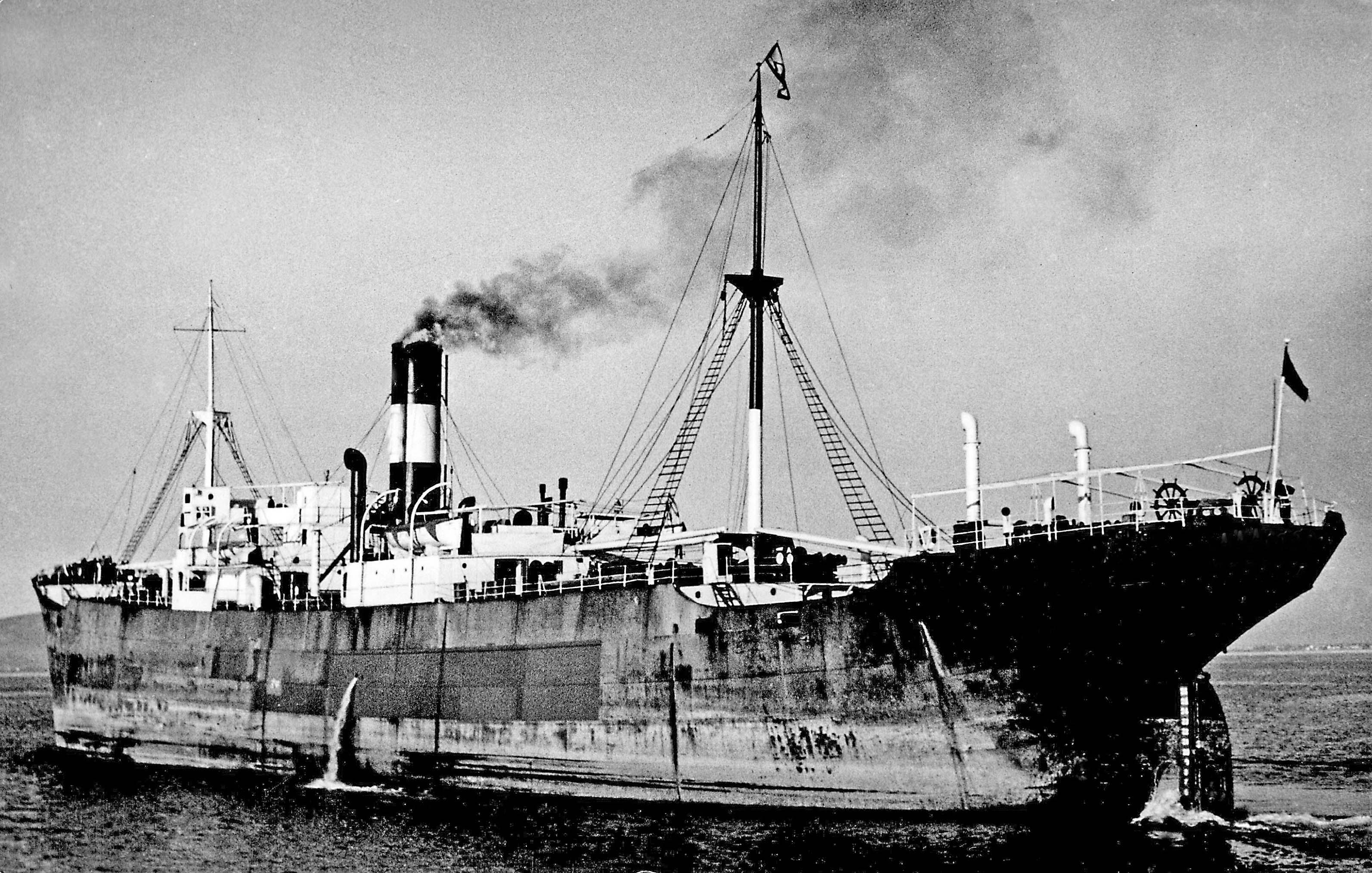 Unknown Ship - April 2017