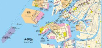 Osaka and Kobe
